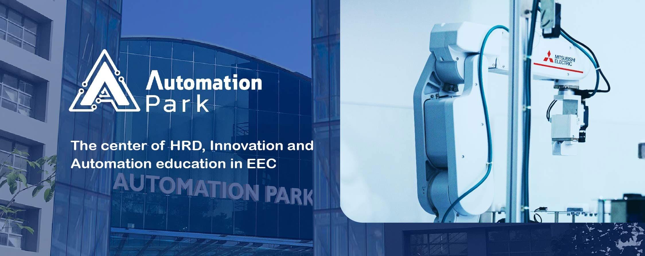 Automation Park 2020